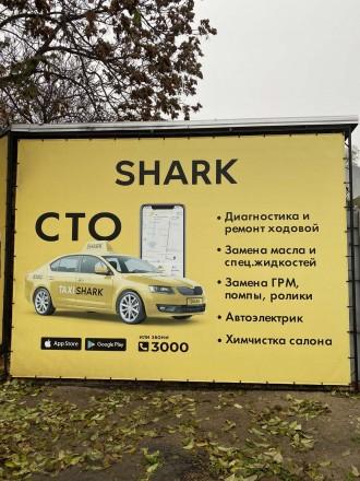 СТО Shark считается современным сервисным центром и прекрасно справляется со сво. Одеса, Одесская область. фото 2