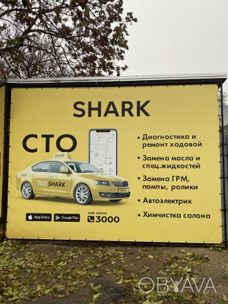 СТО Shark считается современным сервисным центром и прекрасно справляется со сво. Одеса, Одесская область. фото 1