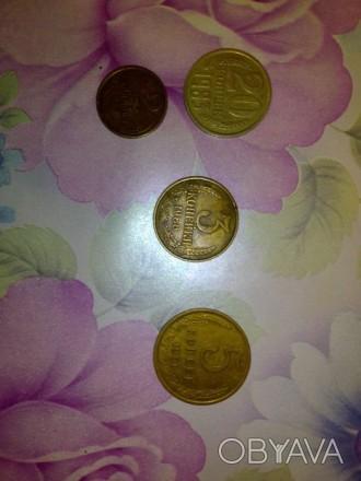 Монеты СССР монеты монеты монеты