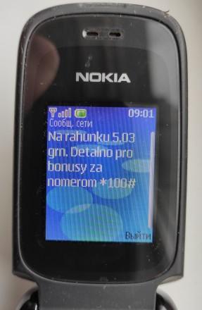 Nokia 6085 б/ушный раскладной кнопочный телефон в хорошем косметическом и рабоче. Херсон, Херсонская область. фото 10