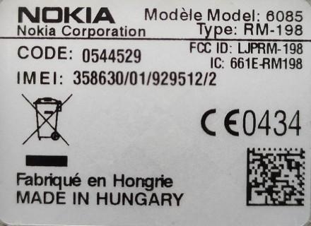 Nokia 6085 б/ушный раскладной кнопочный телефон в хорошем косметическом и рабоче. Херсон, Херсонская область. фото 5