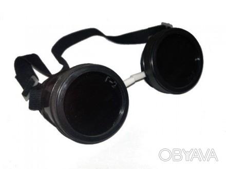 Очки газосварщика ЗНР1-Г2, Г3