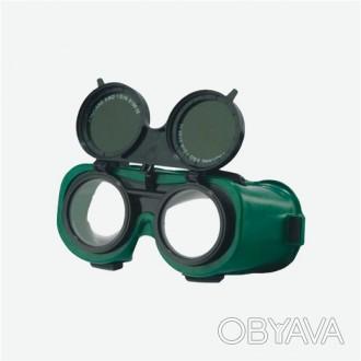 Очки защитные для газосварщика ЗНД2-Г2, ЗНД2-Г3