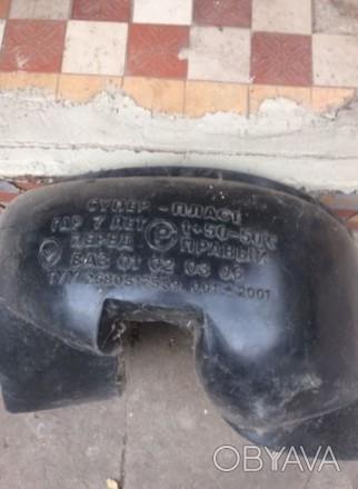 Продам подкрылки в отличном состоянии ваз 2101-2106 находятся в городе Раздельна. Одесса, Одесская область. фото 1
