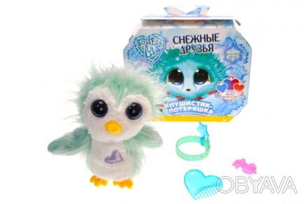 Інтерактивна іграшка-сюрприз SCRUFF-A-LUVS 'Няшка-потеряшка' AJ-001 002 003 004