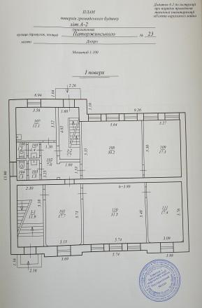 Продамо комплекс споруд та будівель за адресою вул.Паторжинського 23 (площа земе. Днепр, Днепропетровская область. фото 4