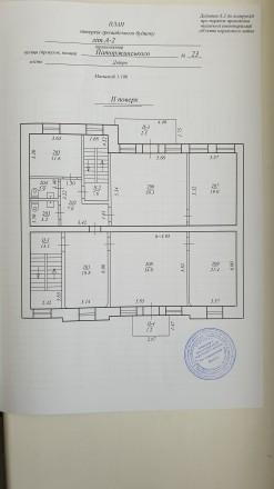 Продамо комплекс споруд та будівель за адресою вул.Паторжинського 23 (площа земе. Днепр, Днепропетровская область. фото 5