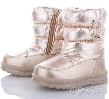 Сапожки, ботинки, зима Зимові дутики ТМ Clibee 25, 26, 27 розмір