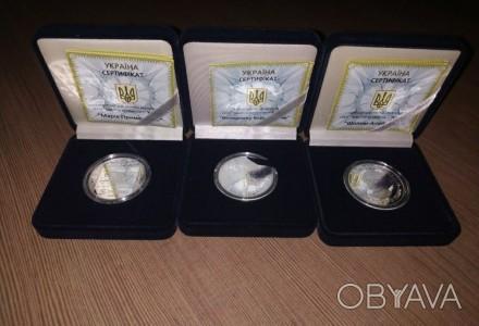 Монеты из серебра НБУ монети зі срібла серебряные монеты на подарок!
