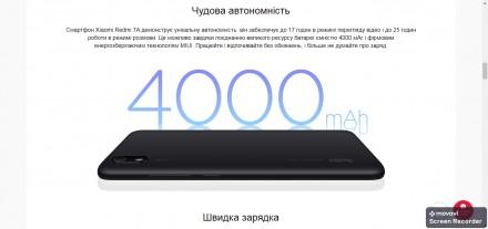Xiaomi Redmi 7A 2Gb/32Gb Matte Black Global Edition Оригинальная коробка с доку. Лохвица, Полтавская область. фото 5