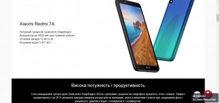 Xiaomi Redmi 7A 2Gb/32Gb Matte Black Global Edition Оригинальная коробка с доку. Лохвица, Полтавская область. фото 4