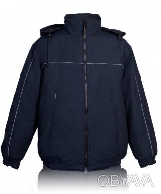 Зимняя рабочая куртка синяя