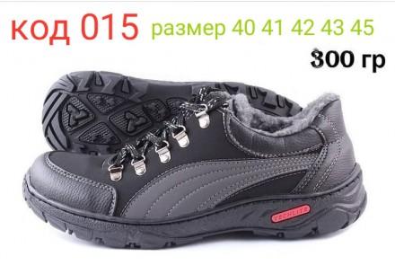 Обувь украинской фабрики,разных размеров,и модели.Пишите ,звоните узнавайте разм. Днепр, Днепропетровская область. фото 3