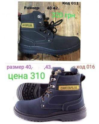 Обувь украинской фабрики,разных размеров,и модели.Пишите ,звоните узнавайте разм. Днепр, Днепропетровская область. фото 9