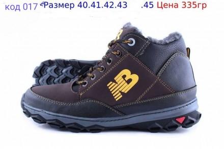 Обувь украинской фабрики,разных размеров,и модели.Пишите ,звоните узнавайте разм. Днепр, Днепропетровская область. фото 8