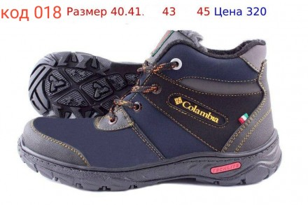 Обувь украинской фабрики,разных размеров,и модели.Пишите ,звоните узнавайте разм. Днепр, Днепропетровская область. фото 10