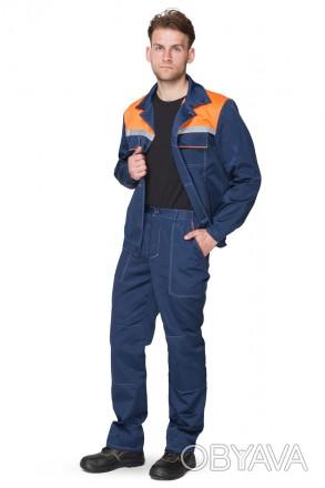 Синий рабочий костюм с оранжевой кокеткой