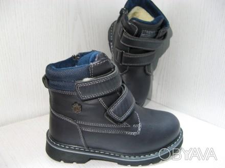 Ботинки зимние детские синие  для мальчика  30р. 31р. 31р. внутри 18.5см.