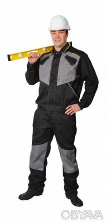 Рабочий костюм демисезонный мужской