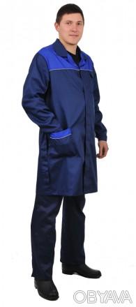 Мужской рабочий халат темно-синий