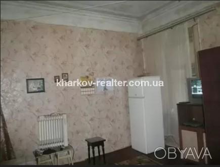 1 комната со своим с/у возле Центрального рынка, ул.Ярославская