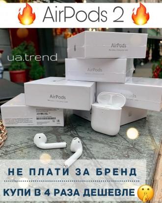Наушники идут в оригинальной коробке, все документы, гравировки, присутствуют. . Киев, Киевская область. фото 9