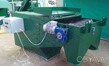 АПО-50, агрегат предварительной очистки зерна, очищення насіння, очистка семян