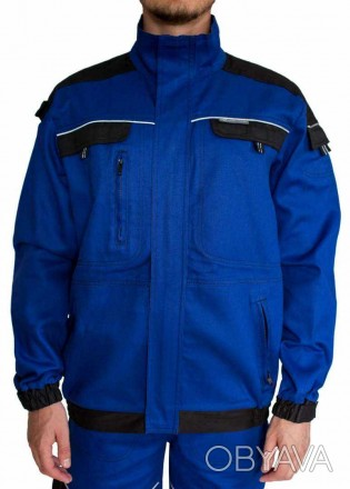Рабочая мужская куртка