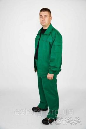 Рабочий костюм зеленый