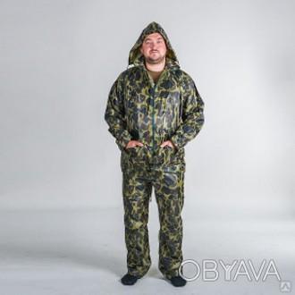 Камуфлированный влагозащитный костюм
