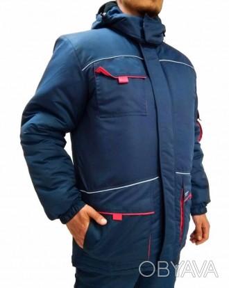 Рабочая утепленная курточка темно-синяя