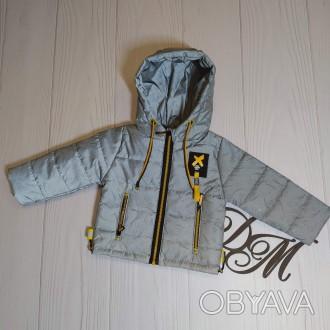 Светоотражающая демисезонная куртка для мальчиков и девочек