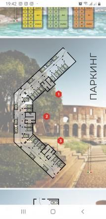 Частичка чудесного Рима перенесена в Одессу, а именно в самый центр Таирова. Кра. Таирова, Одесса, Одесская область. фото 7