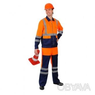 Рабочий костюм для дорожных работ.