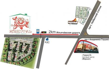 """1-к квартира в строящемся доме (корпус 7), ЖК """"Розенталь"""". Это принцип. Таирова, Одесса, Одесская область. фото 9"""