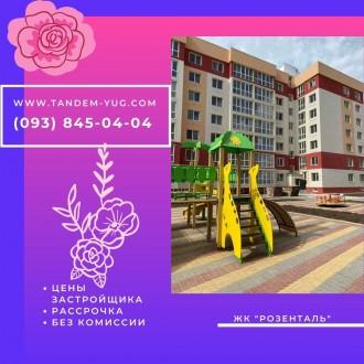 """1-к квартира в строящемся доме (корпус 7), ЖК """"Розенталь"""". Это принцип. Таирова, Одесса, Одесская область. фото 2"""
