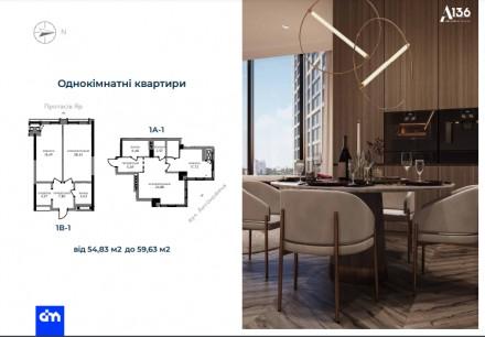 Продажа апартаментов Business-класса в центре Киева. Проект ЖК «А136. High. Голосеевский центр, Киев, Киевская область. фото 5