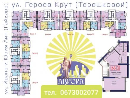 Хотите отдых дома? Только представьте себе уютную 2-х комнатную квартиру с боль. Малиновский, Одесса, Одесская область. фото 3