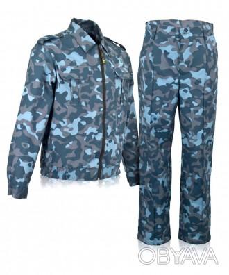 Камуфлированный костюм для охранника