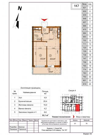 Продажа недорогих 1-2 комнатных апартаментов Comfort-класса в 5 минутах пешей хо. Голосеево, Киев, Киевская область. фото 8