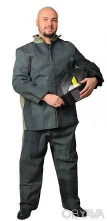 Сварщика костюм со спилком