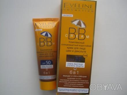 Солнцезащитный крем для лица и шеи spf 30