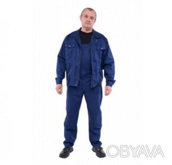 Костюм куртка и полукомбинезон