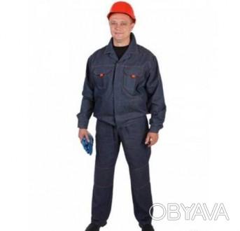 Модельный джинсовый костюм
