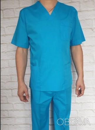 Медицинский халат.