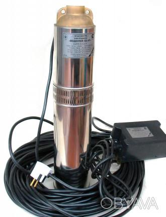 Насос Водолей БЦПЭ 0,5-100У скважинный центробежный