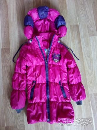 куртка 122см 128см  весна