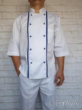Поварской костюм белый с синей отделкой. Ткань: коттон.