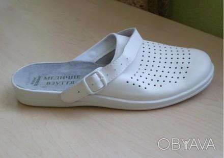 Медицинская обувь. Цвет белый.