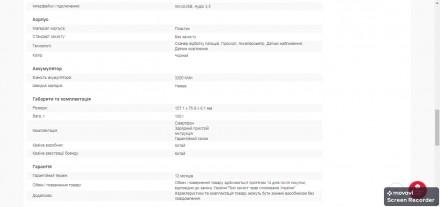 ZTE BLADE V10 Vita 2/32GB Black Состояние близкое к новому, смартфон в бережном. Лохвица, Полтавская область. фото 7